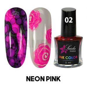 Saida Ink 02 Néon Pink